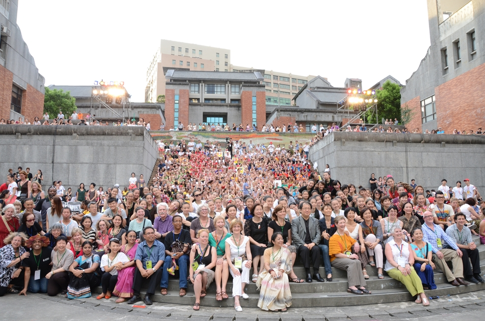 2012「舞蹈.新世代.翻轉世界—2012世界舞蹈論壇暨國際舞蹈節」
