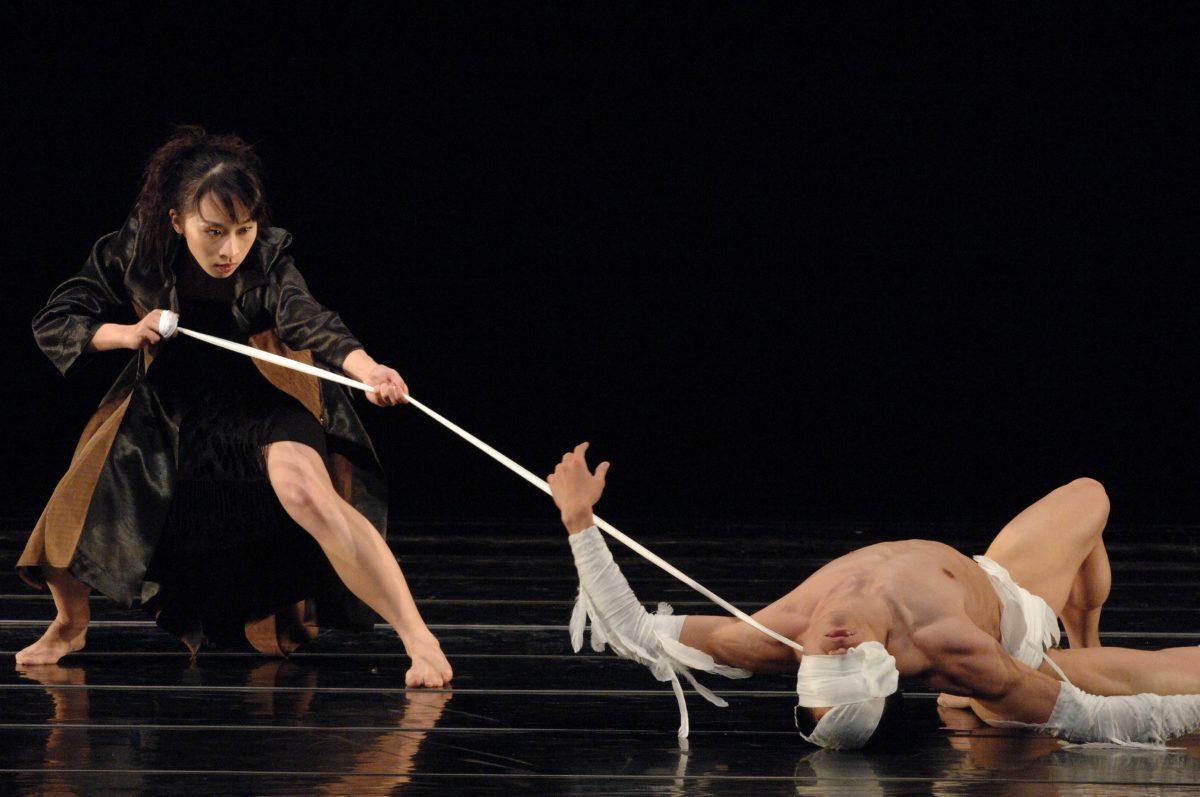 2006 全球大專院校舞蹈節